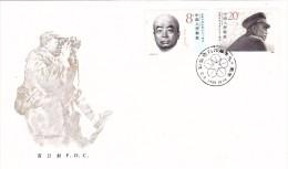 CHINE @ FDC De 1988 - 1949 - ... République Populaire