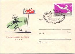 RUSSIA  CCCP 1959  OLYMPIC GAMES  (M160070) - Giochi Olimpici