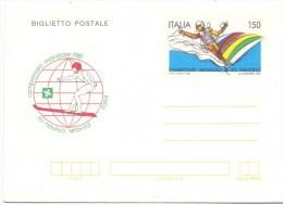 SCI NAUTICO    WORLD CHAMPIOSHIP ITALY 1981 BIGLIETTO POSTALE  (M160071) - Ski Nautique