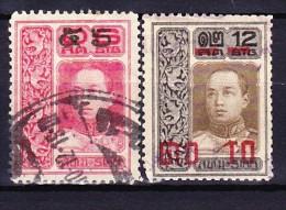 SIAM 1919-20 YT N° 144 Et 145 Obl. - Siam
