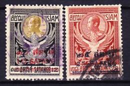 SIAM 1930 YT N° 211 Et 212 Obl. - Siam