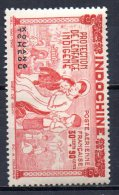 5/ Kouang Tcheou  PA : N° 3  Neuf XX  , Cote : 2,00 € , Disperse Belle Collection ! - Unused Stamps