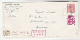 1966 Air Mail JAPAN COVER Stamps FLOWER BIRD To Germany - 1926-89 Emperor Hirohito (Showa Era)