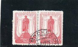 URSS 1937 O - Oblitérés