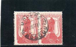 URSS 1937 O