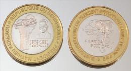 Bénin 6000 CFA 2003 Kerekou VIP Monnaie Bimétallique Précieuse Président - Benin