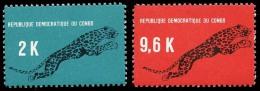 Congo Scott 617-18  (Leopard)+ [**] - Mint/hinged