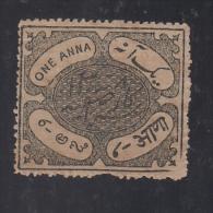 HYDERABAD  State  1A  Revenue Type 10 K&M 101 # 89457  Inde Indien India Fiscaux Fiscal Revenue - Hyderabad