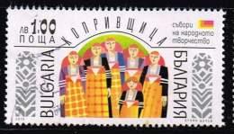 Bulgarien 2015, Michel# 4733 O - Bulgaria