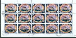 Liberia Apollo 14 Splashdown Shepard Roosa Mitchell Unfolded Cancelled Sheet Of 15 1971  A04s - Liberia