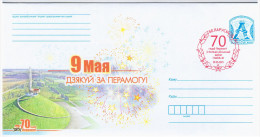 Belarus 2015 9th Of May, Victory Day Of WWII, Canceled In Gomel - Bielorrusia