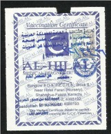 Saudi Arabia  Revenue Stamps On Used Medical Card - Saudi Arabia