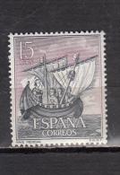 ESPAGNE * 1964  YT N° 1257 - 1931-Aujourd'hui: II. République - ....Juan Carlos I