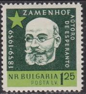 BULGARIA 1959 EVENTS 100 Years From The Birth Of LUDWIK ZAMENHOF - Fine Set MNH - Esperanto