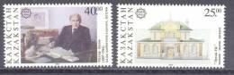 1997.  Kazakhstan, M. Auesov, Writer, 2v, Min Mint/** - Kazakhstan