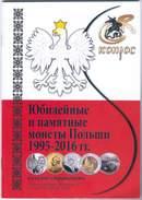 Catalogue Of Polish Coins 1995-2016 (Conros) Poland - Polen