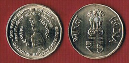INDIA 5 Rupees 2015 - Golden Jubilee Of 1965 Operations - Inde