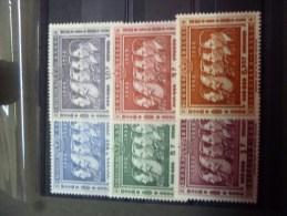 BELGISCH CONGO 344/349  Xx ( COB ) COTE: 7 EURO ( F ) - Belgisch-Kongo