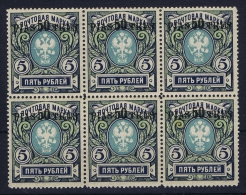 Russia: Levant Mi Nr 77 MNH/**/postfrisch/neuf  1913  6 Block - Levant