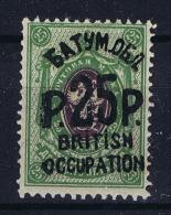 Russia Batum British Occupation  Mi Nr 38 A Used - 1919-20 Occupazione Britannica