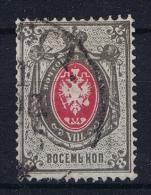 Russia   Mi Nr 26 Y Senkrecht Used - 1857-1916 Imperium