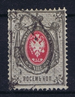 Russia   Mi Nr 26 Y Senkrecht Used - 1857-1916 Empire