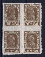 Russia   Mi Nr 209 C   MNH/**/postfrisch/neuf  4-block - 1917-1923 Republic & Soviet Republic