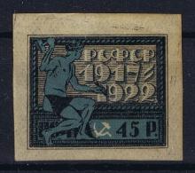 Russia   Mi Nr  199 Y Thin Paper 0.06 Mm MH/* - Neufs