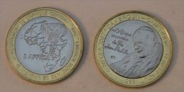 Cameroun 4500 CFA 2007 Bimetal Pape - Cameroun