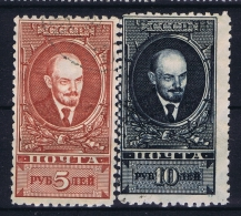 Russia   Mi Nr 296 - 297 Used   1925 - 1923-1991 USSR