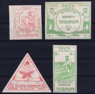 Russia   Zwangsspendenmarken Mi Nr 1 - 4   Hunger Aid Not Used - 1917-1923 Republic & Soviet Republic