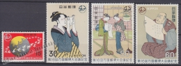 Japan - Japon 1969 Yvert 961-64, UPU 16th Congress - MNH - Nuevos
