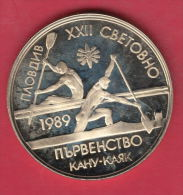 F6552 / - 2 Leva - 1989 - SUMMER OLYMPICS 1992 - CANOE KAYAK - Bulgaria Bulgarie Bulgarien  - Coins Monnaies Munzen - Bulgaria