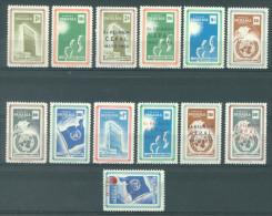 PANAMA - MNH/*** LUXE - 1959 - HUMAN RIGHTS -  Yv 326-329 PA 199-207 -  Lot 13585 - Panama