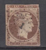 Grèce Grand Hermes YT N°1  1 L Brun - 1861-86 Grands Hermes