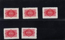 CHINE:TIMBRES TAXE NOS 111/115 NEUFS. - 1949 - ... République Populaire