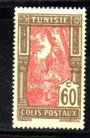 W995 - TUNISIA 1926 , Pacchi Postali N. 17 * . Datteri - Tunisia (1888-1955)