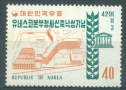 SOUTH KOREA - 1958 - MNH/*** LUXE - UNESCO -  Mi 284 Yv 216 - Lot 13596 - Corée Du Sud