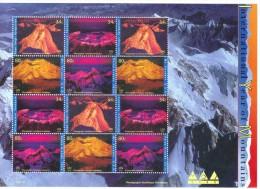 BOG29 UNO NEW YORK  2002  896/99  ** Postfrisch ZUSAMMENBRUCKBOGEN Siehe ABBILDUNG - New York -  VN Hauptquartier