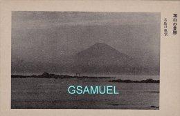 Ile Japonaise - Japon – Japan – Enoshima (Baie De Sagami). - (voir Scan). - Zonder Classificatie