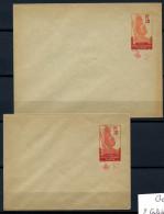 Gabon 2 Entier Postal N 80