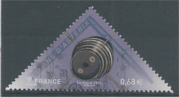 France, Asterix, First French Satellite, 2015, MNH VF - Unused Stamps