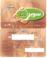 Yemen-Super Naba 2.000 YER,sample - Yemen
