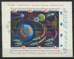 Sowjetuniom Mi Bl. 34x O - 1923-1991 USSR