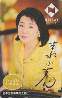 Télécarte Japon / 110-182004 - Femme - NISSAY - GIRL Japan Phonecard - Frau Versicherung Telefonkarte  Assu 2160 - Japón