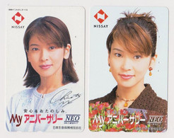 Télécarte Japon / 110-193190 - Femme - NISSAY - GIRL Japan Phonecard - Frau Versicherung Telefonkarte  Assu 2161 - Werbung