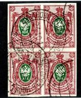 25893  Russia 1917  Michel #73IIBc (o) - 1917-1923 Republic & Soviet Republic