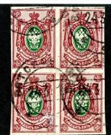 25894  Russia 1917  Michel #73IIBc (o) - 1917-1923 Republic & Soviet Republic