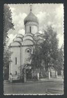 CPA - UCCLE - UKKEL - Eglise Orthodoxe Russe - Avenue De Fré   // - Uccle - Ukkel