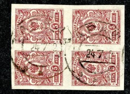 25913  Russia 1917  Michel #67IIBc (o) - 1917-1923 Republic & Soviet Republic